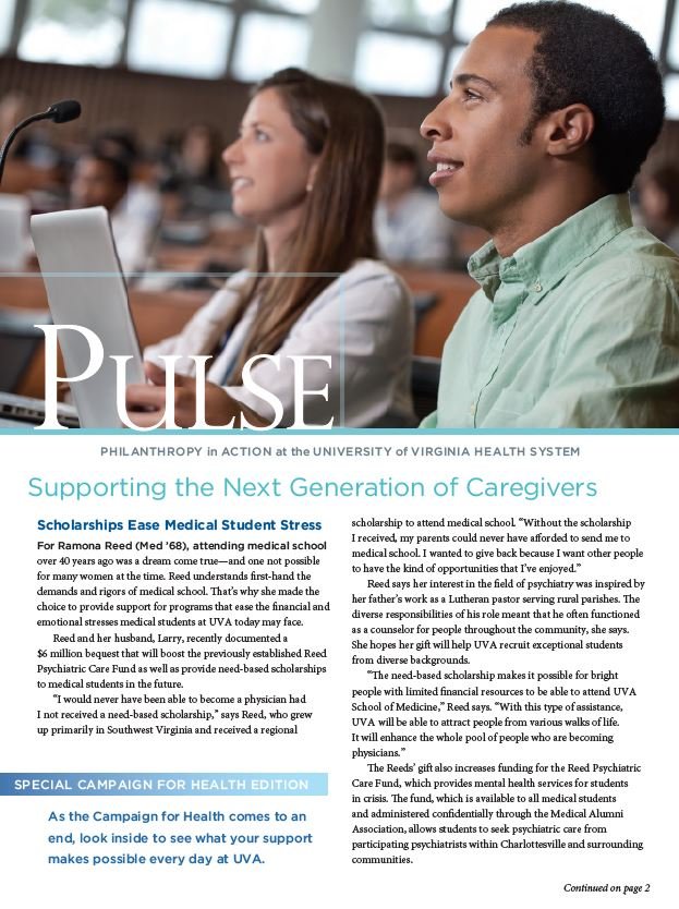Pulse spring 2013 cover